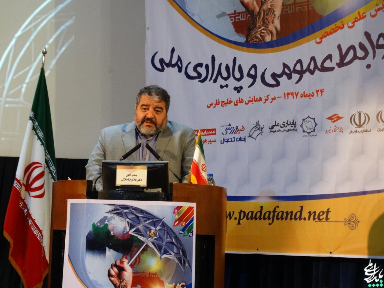 این حق ملت ایران است که از بهترین شبکههای اجتماعی با حداکثر قابلیتها و خدمات  و بدون مفاسد اخلاقی استفاده نمایند+تصاویر